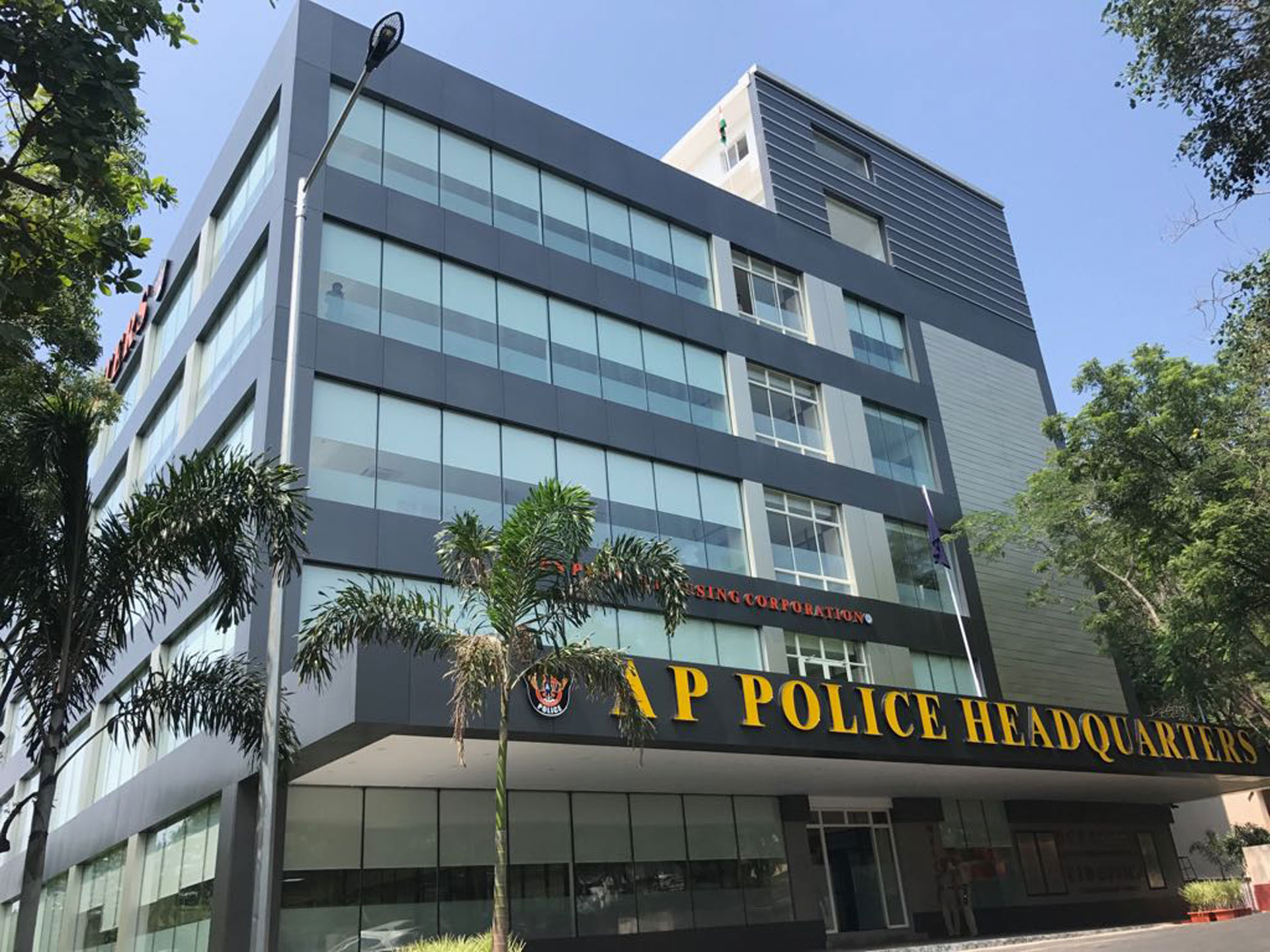 AP Police Head Quaters