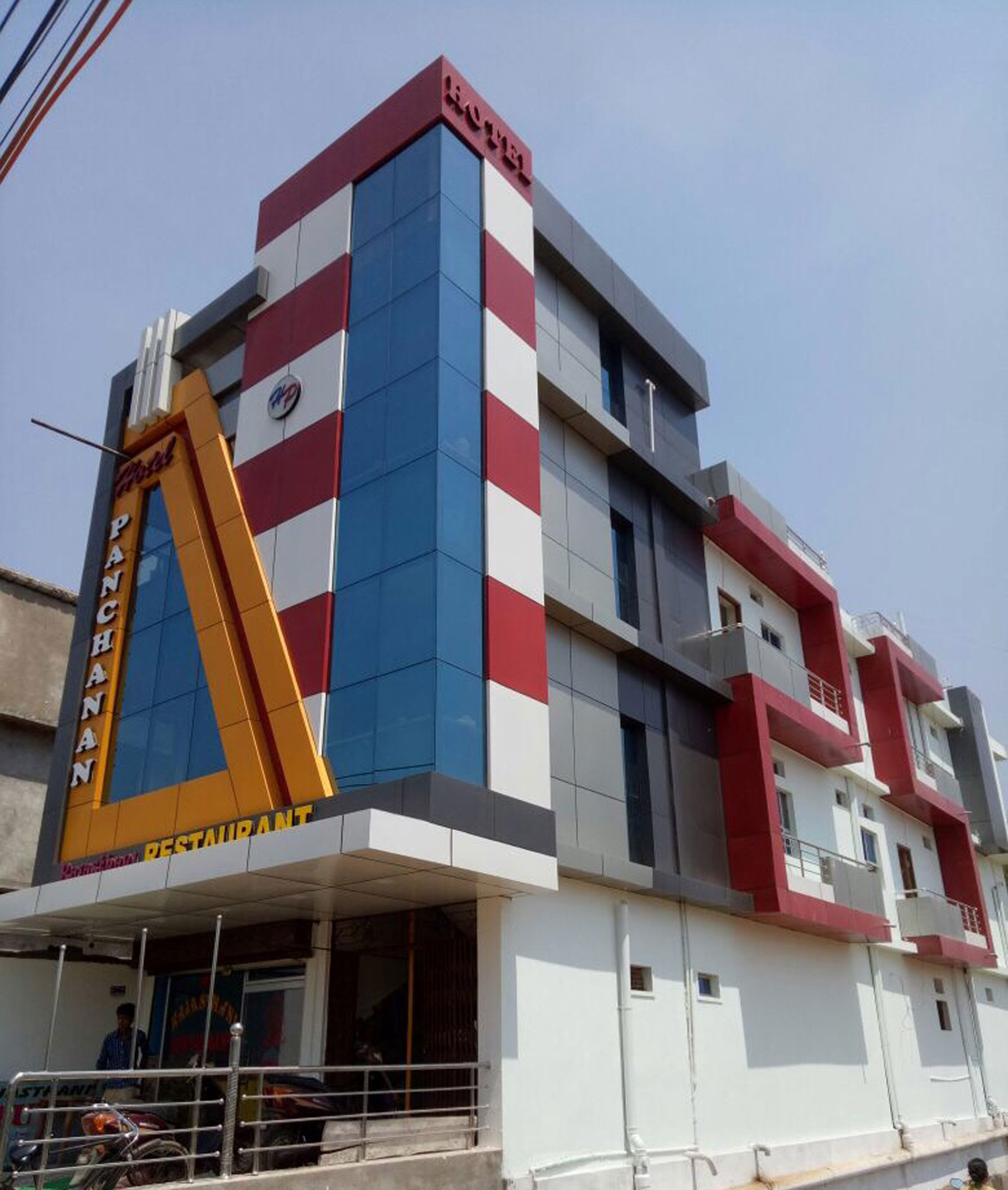 Commercial Office Berhampur