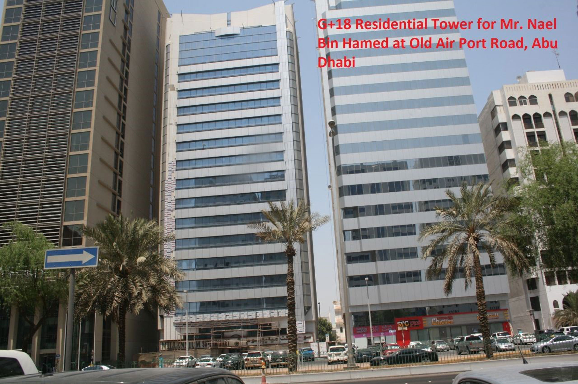 G18 Residential Tower Abu Dhabi
