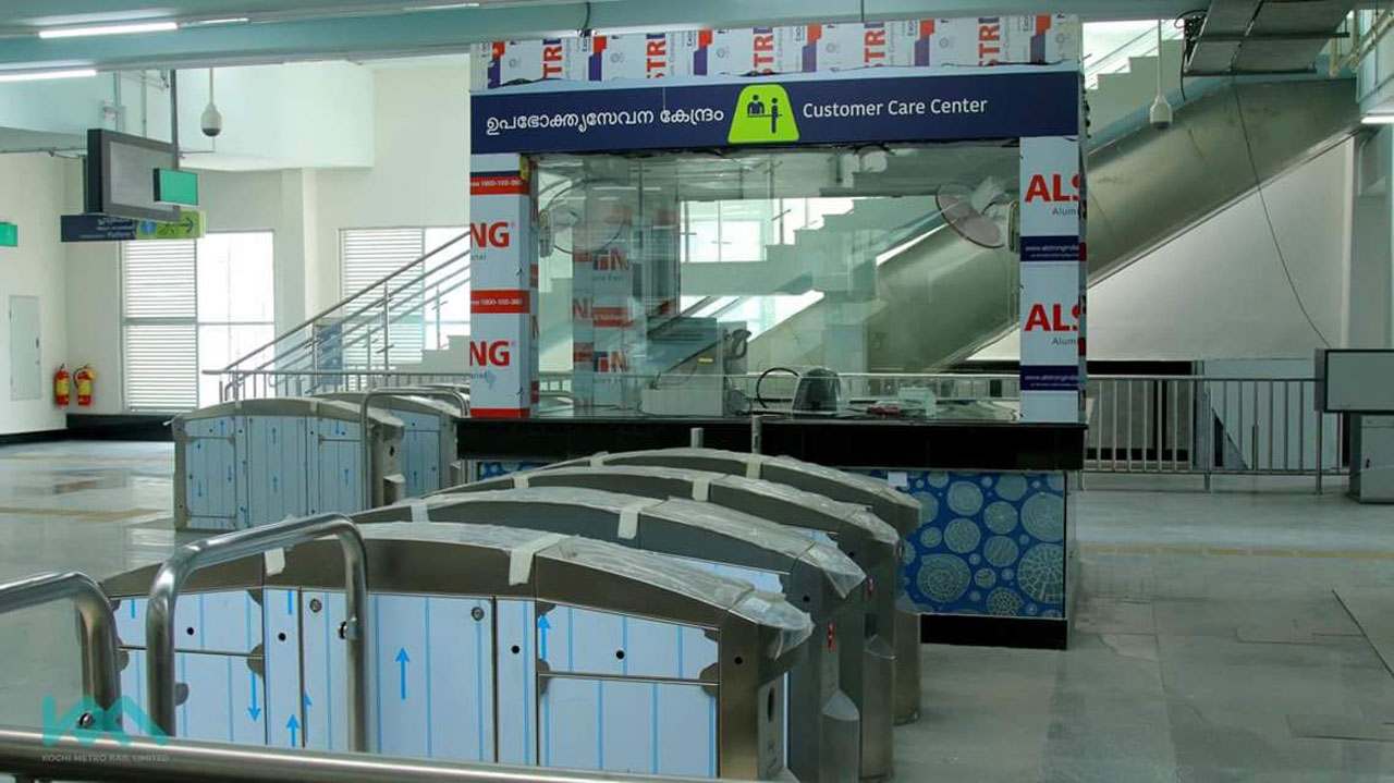 Kochi Metro Interior