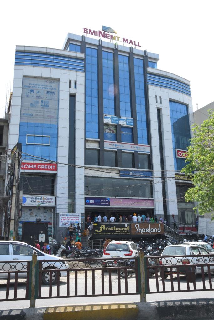 Mall Jalandhar