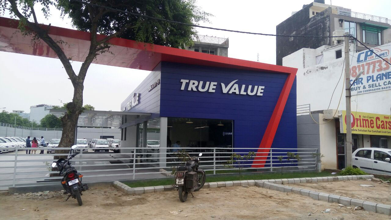 Maruti True Value Outlets