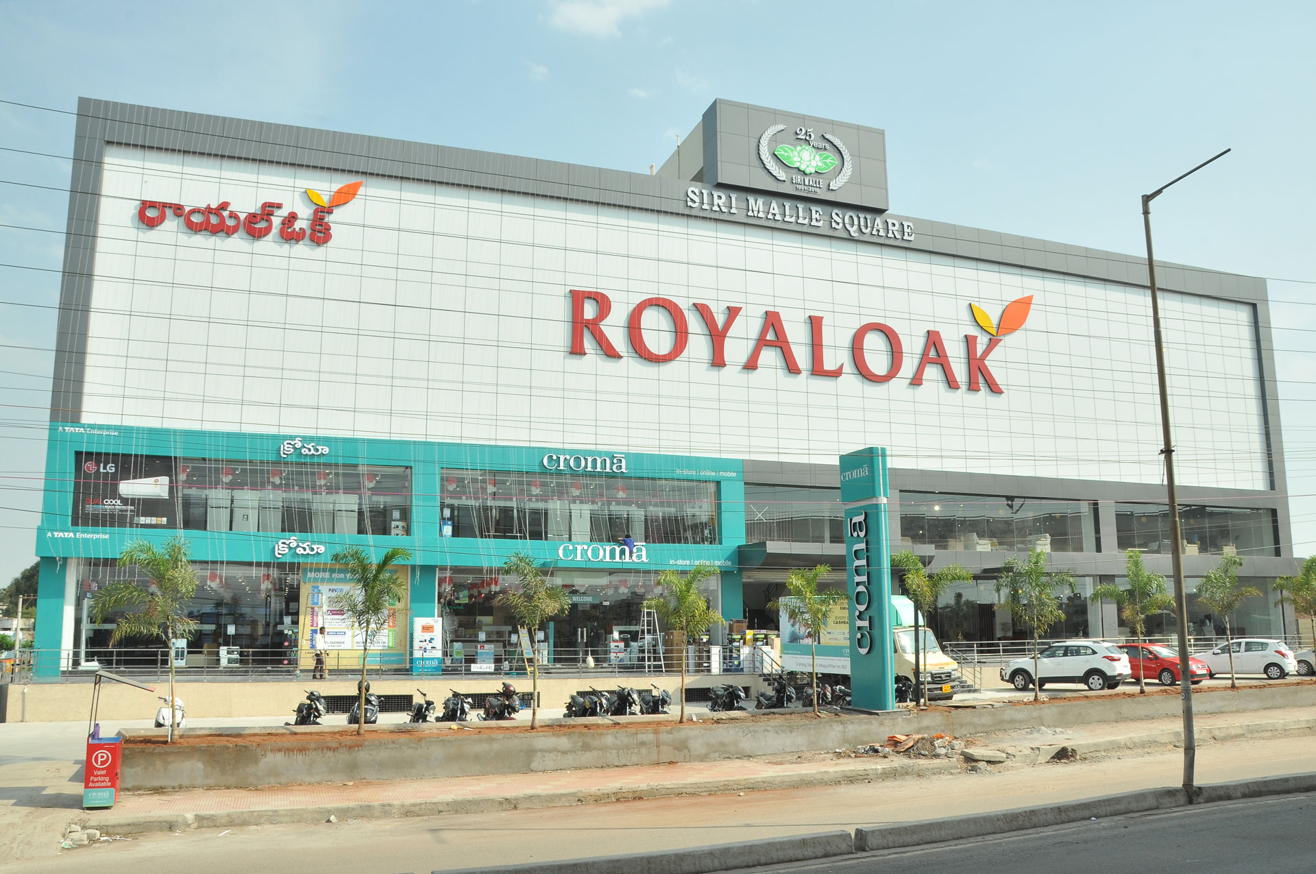 RoyalOak Attapur