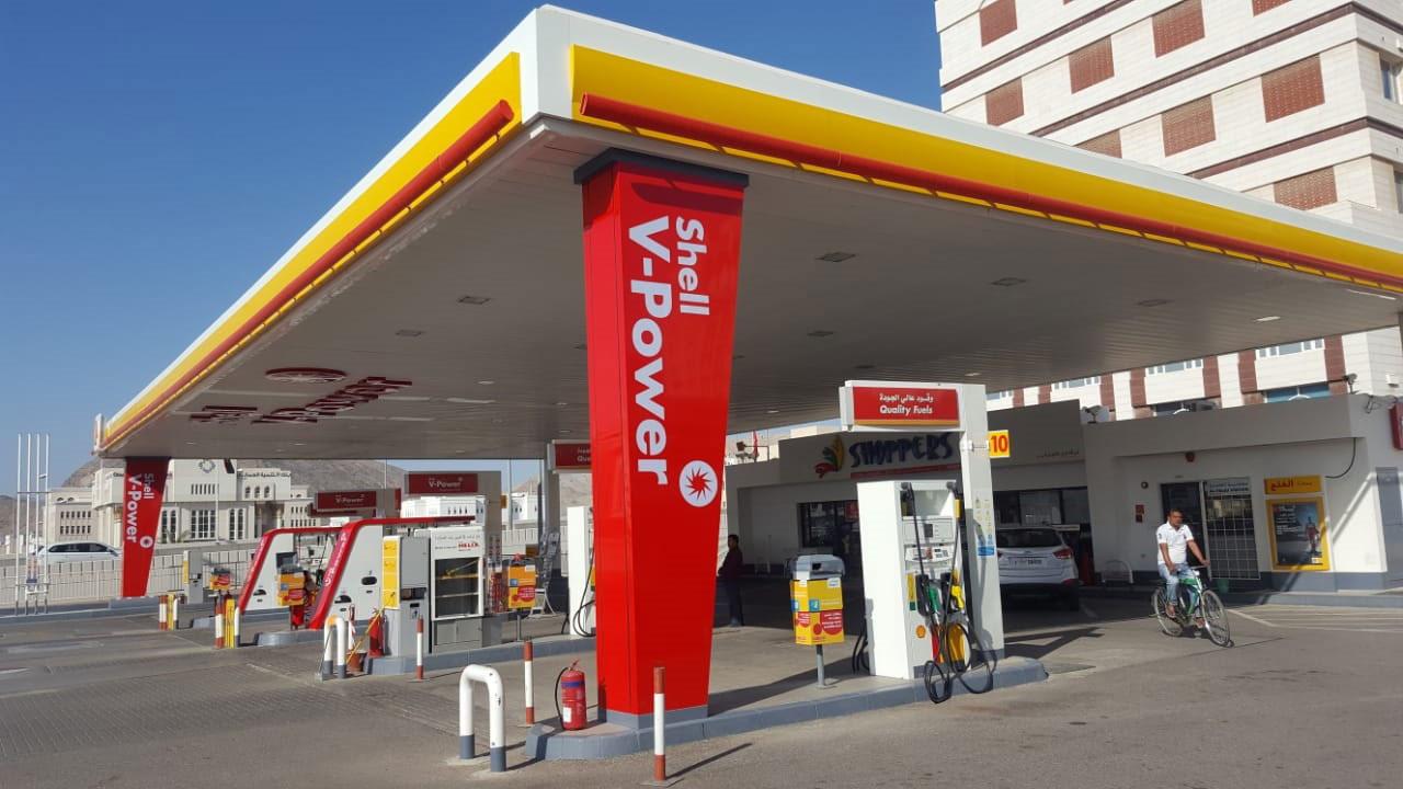Shell Muscat Oman