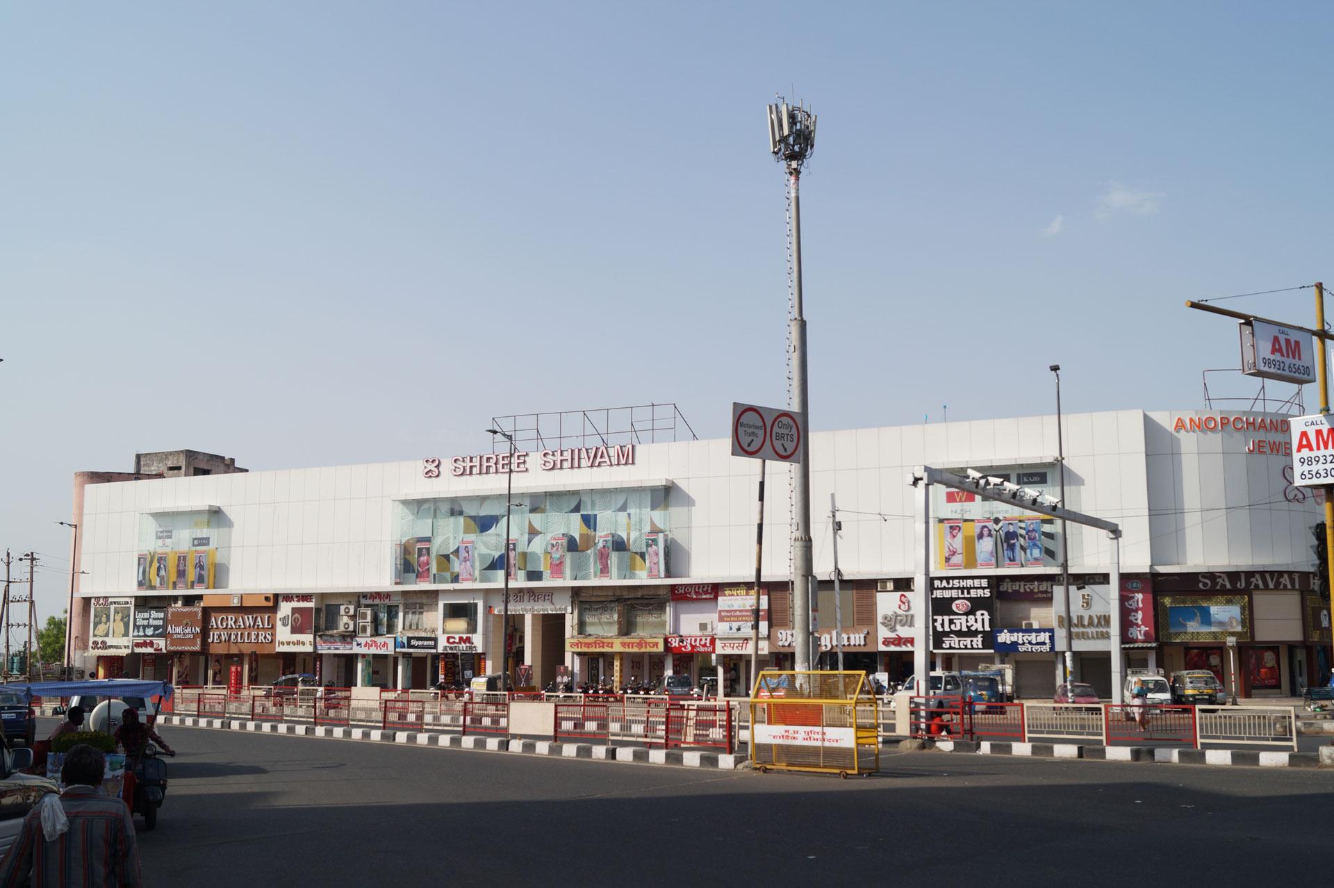 Shri Shivam Mall Bhopal