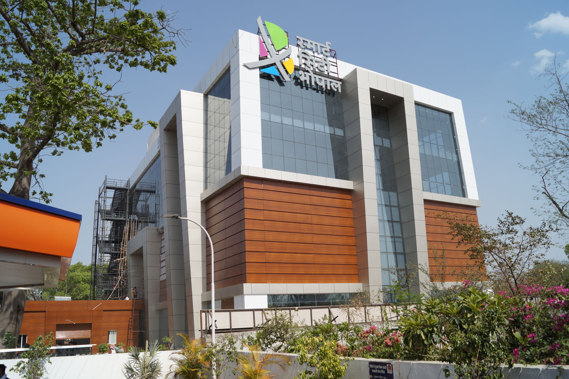 Smart City Bhopal