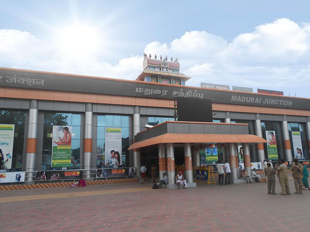 Trichi Station