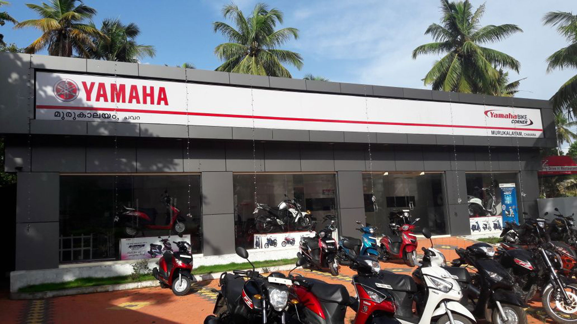 Yamaha Kerala