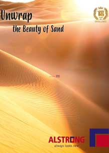 sand products catalog